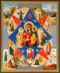 14-Икона Неопалимая купина.jpg