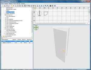 программы для дизайна интерьера.jpg