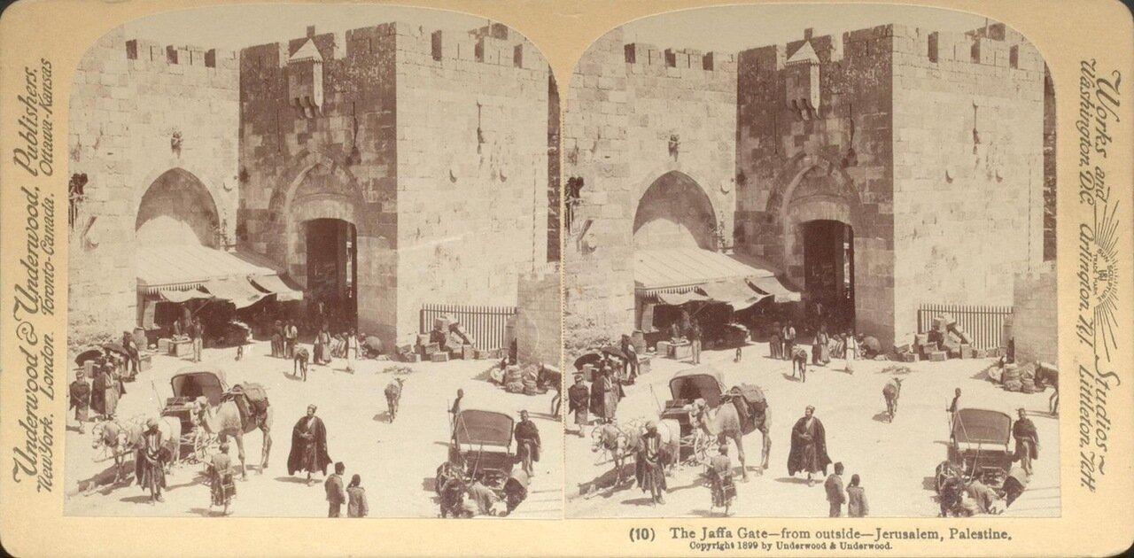 Иерусалим. Яффские ворота. 1899