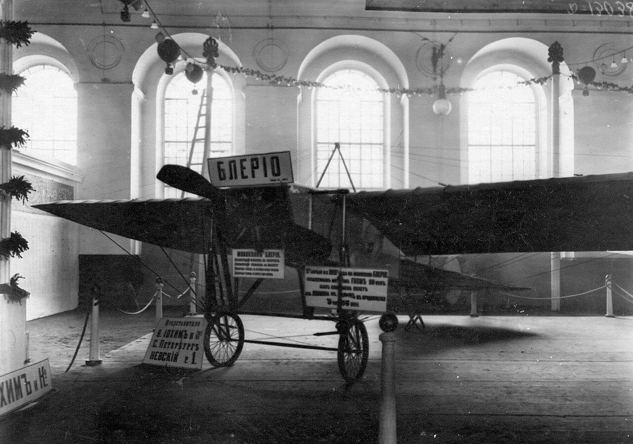 14. Моноплан «Блерио» , на котором 11 апреля 1911 года был совершен полет из Лондона в Париж (длительность полета 3 часа 26 минут), в выставочном зале