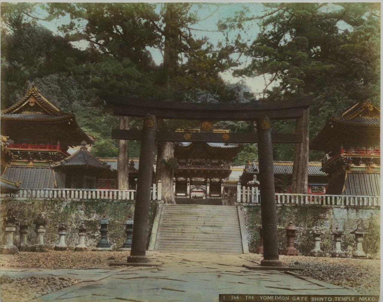 Никко. Ворота Ёмеймон святилища Тосегу
