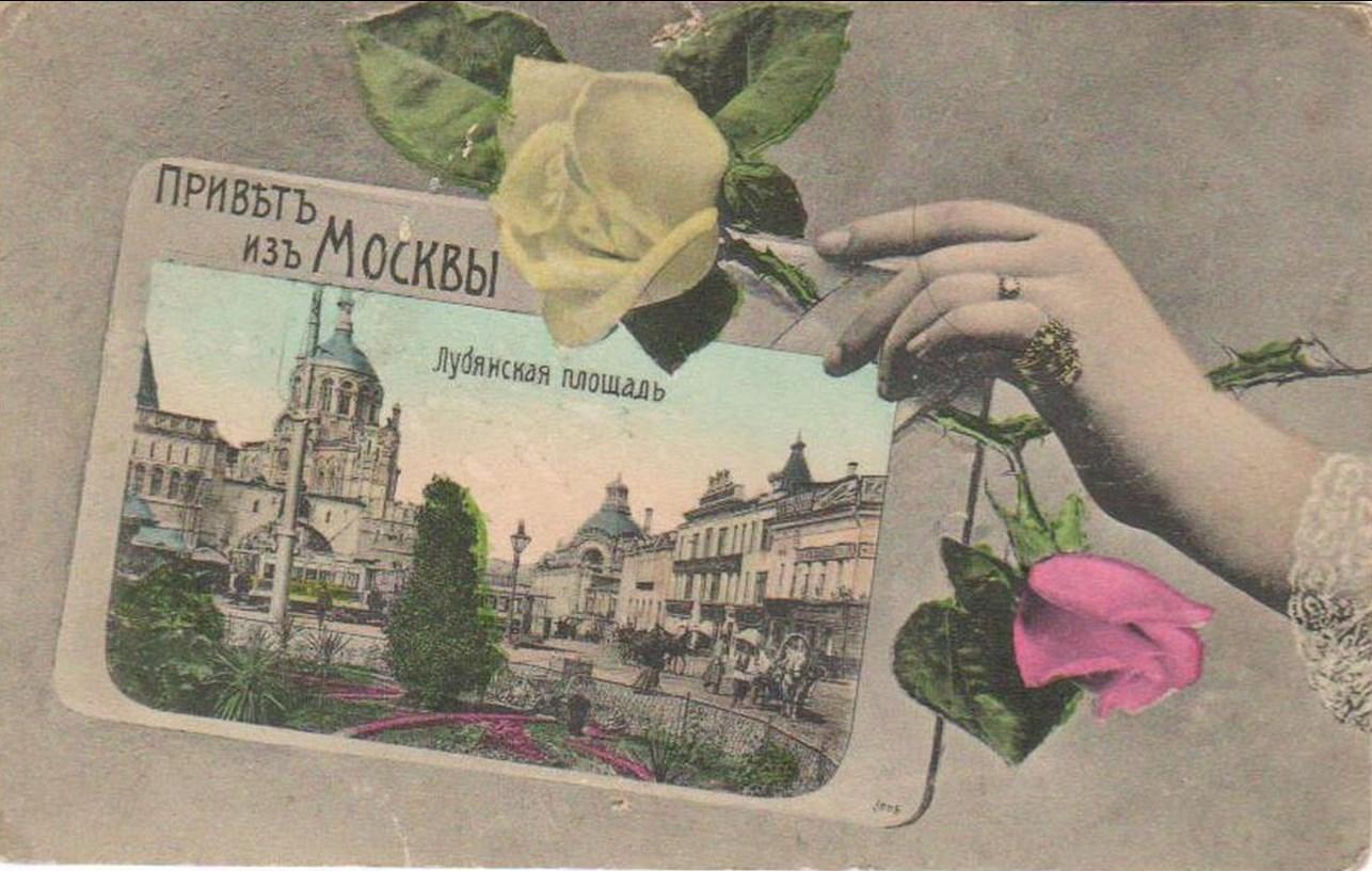 для ретро открытки город можно