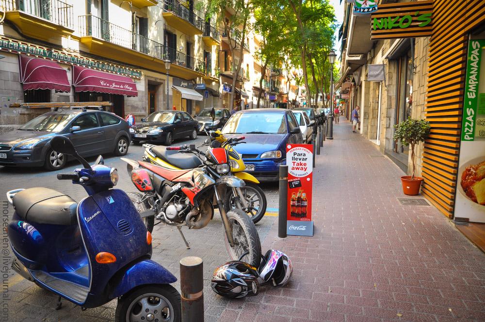 Mallorca-(8).jpg