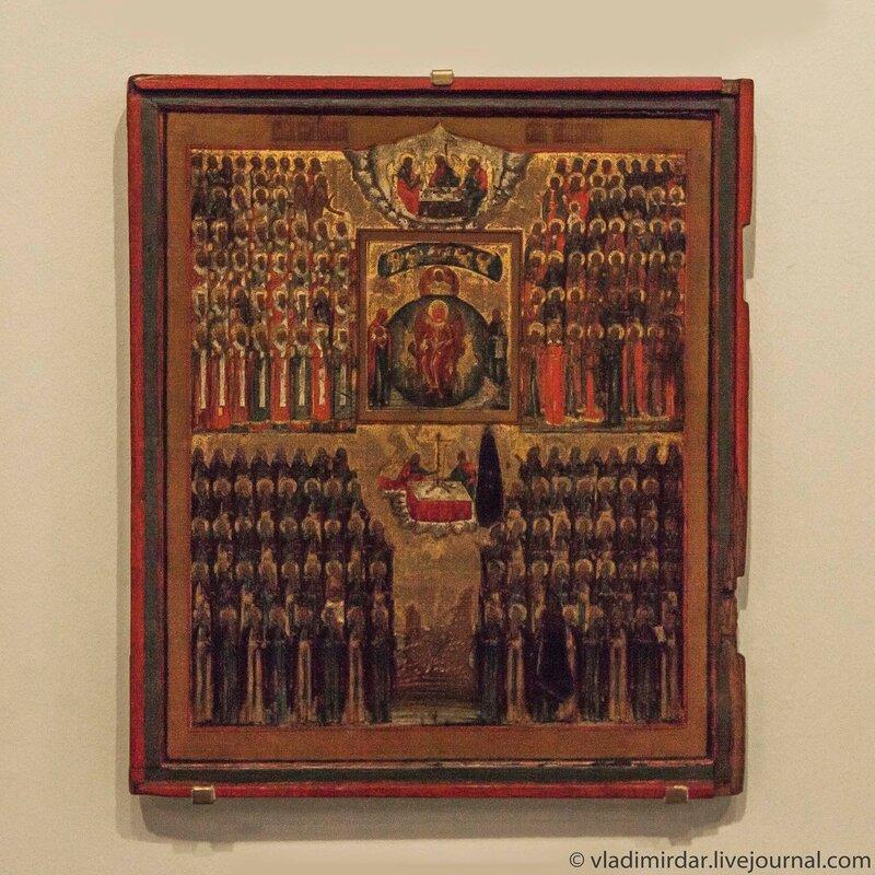 Икона «Образ всех российских чудотворцев»