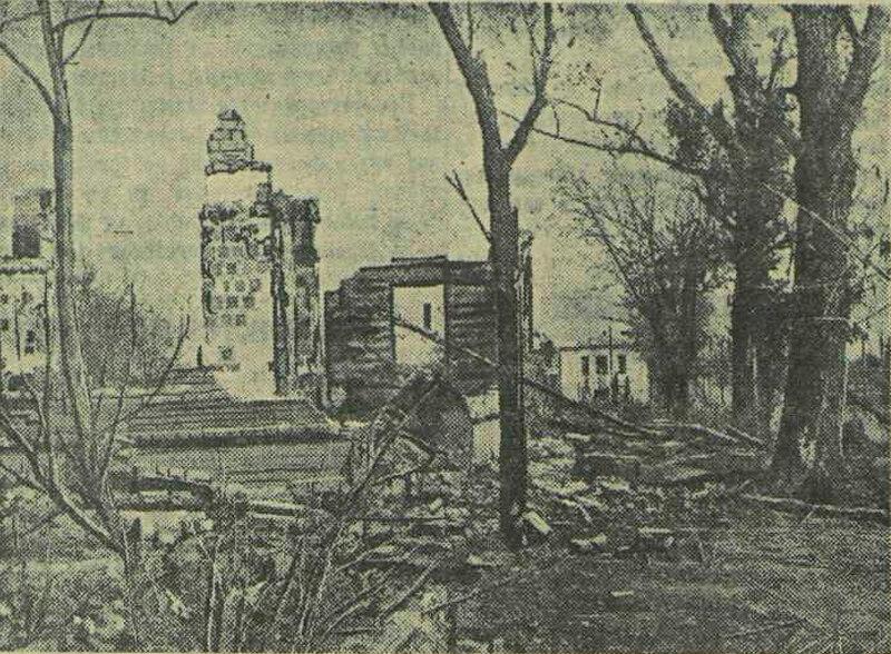 Сожженный немцами жилой квартал в центре гор.Рогачева, отбитого ныне Красной армией