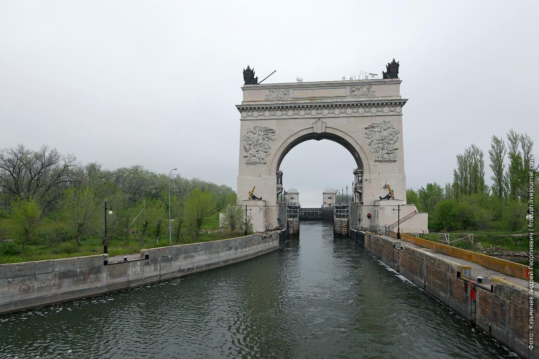арка шлюза №13 Волго-Донского судоходного канала