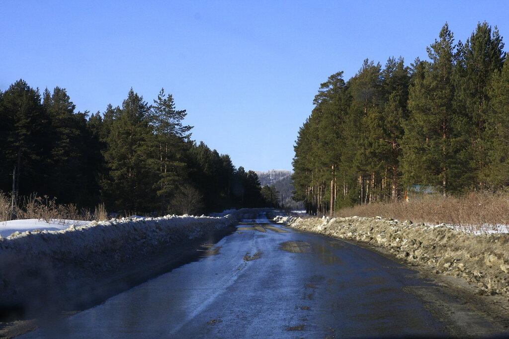 Дорога на Евразию