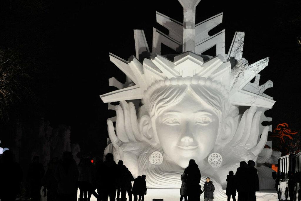 Harbin Ice and Snow Festival.jpg