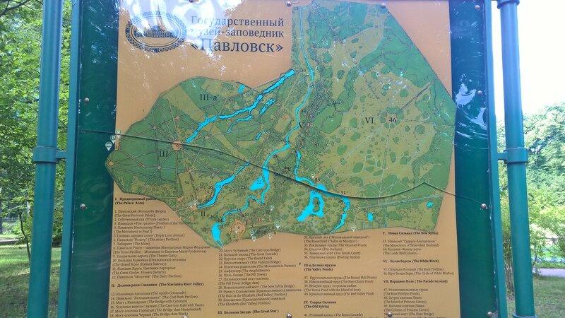 у входа висит схема парка: