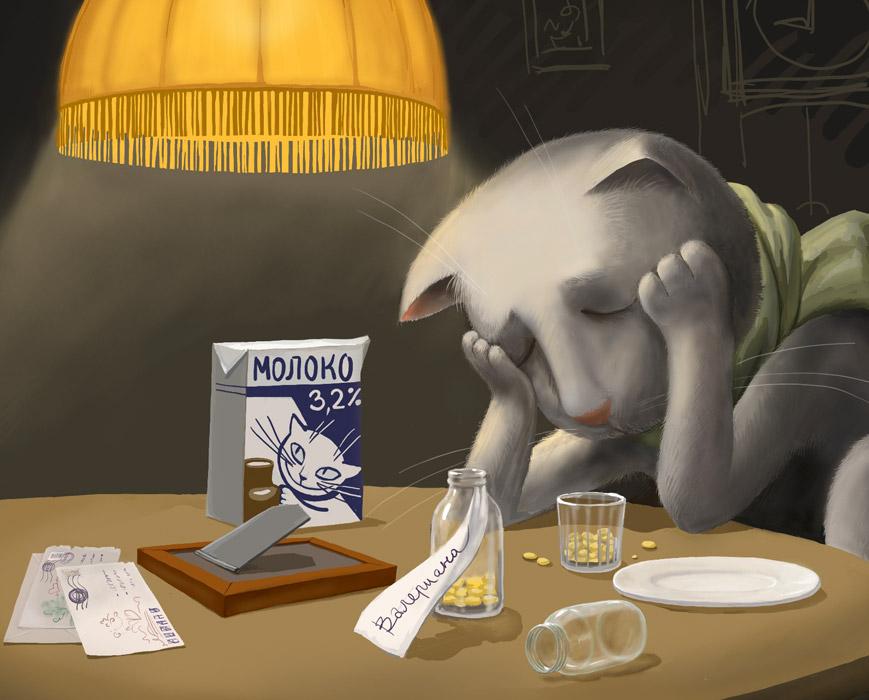 Картинки с надписями я переживаю за тебя, милым мишкой открытка