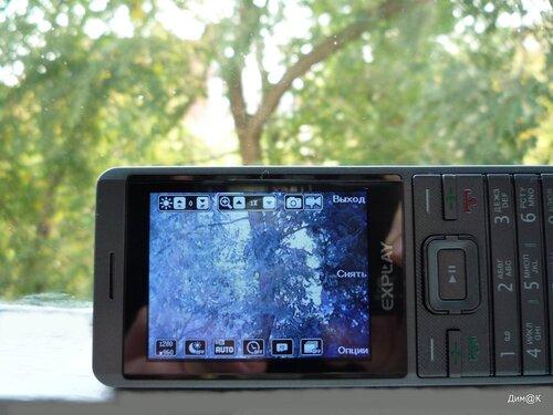 Explay MU240 (интерфейс фотокамеры)