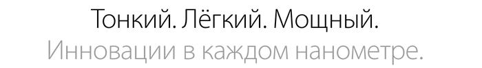 http://img-fotki.yandex.ru/get/6811/12807287.21/0_c53ac_4b82427_orig