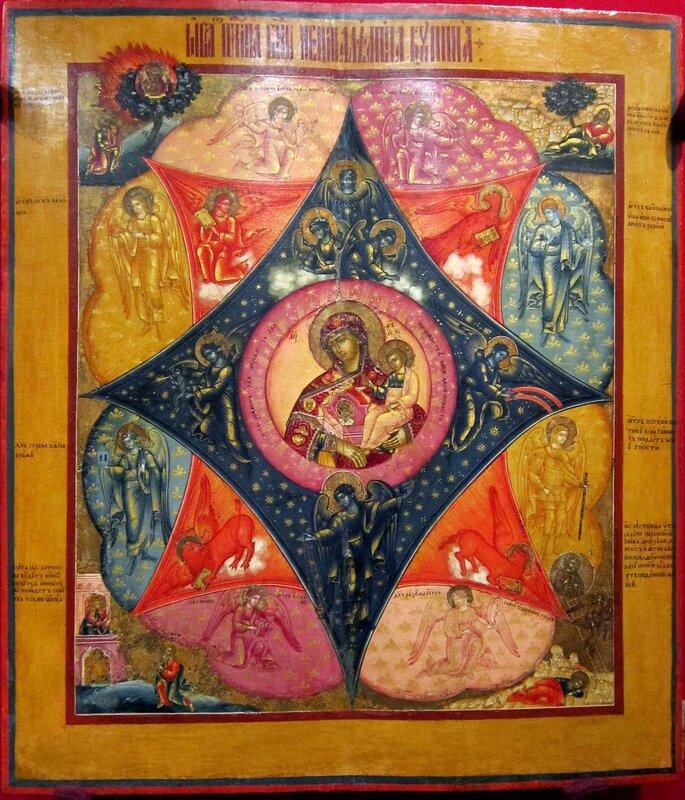 """Икона Божией Матери """"Неопалимая Купина"""". Первая половина XIX века."""
