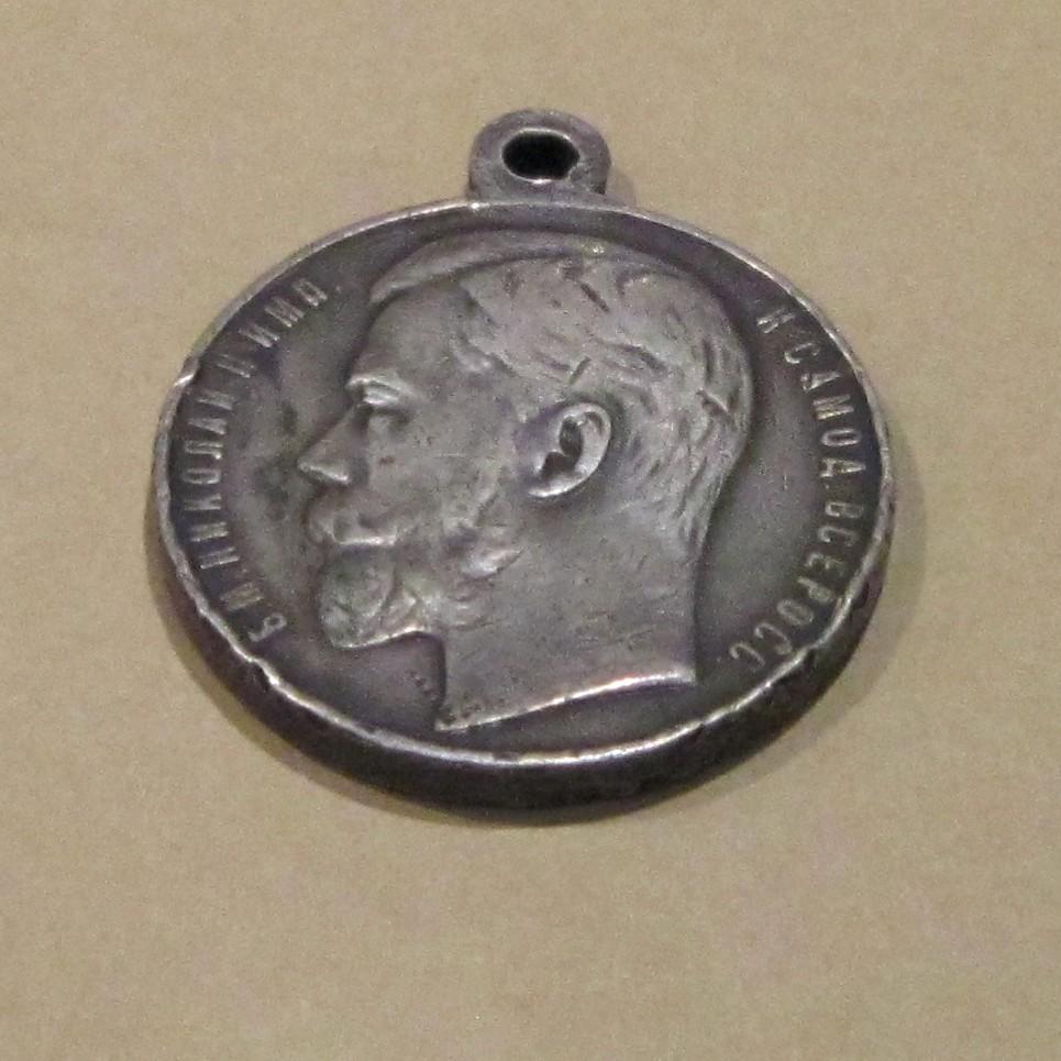 """Медаль """"За храбрость"""" IV степени. Георгиевская медаль, учреждённая 10 августа 1913 года."""