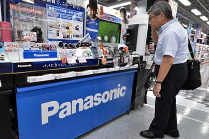 Чистая прибыль компании Panasonic сократилась в 1,5 раза