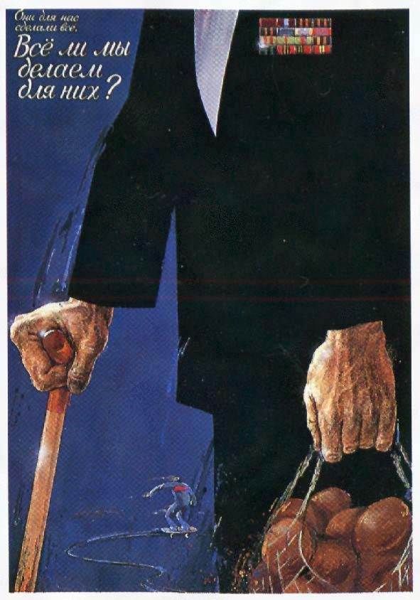 Плакаты перестройки фото подборка