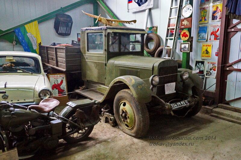 ЗиС-5. Ломаковский музей старинных автомобилей и мотоциклов, Москва