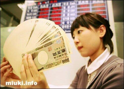 Устройство бизнеса в Японии