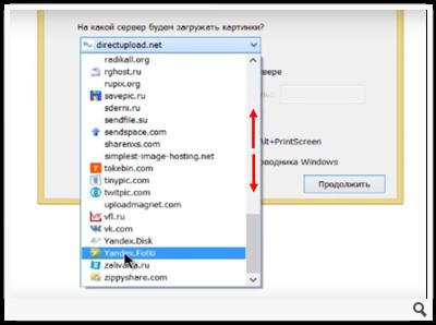 Как пользоваться хостингом картинок новые сервера wow 3.3.5a fun