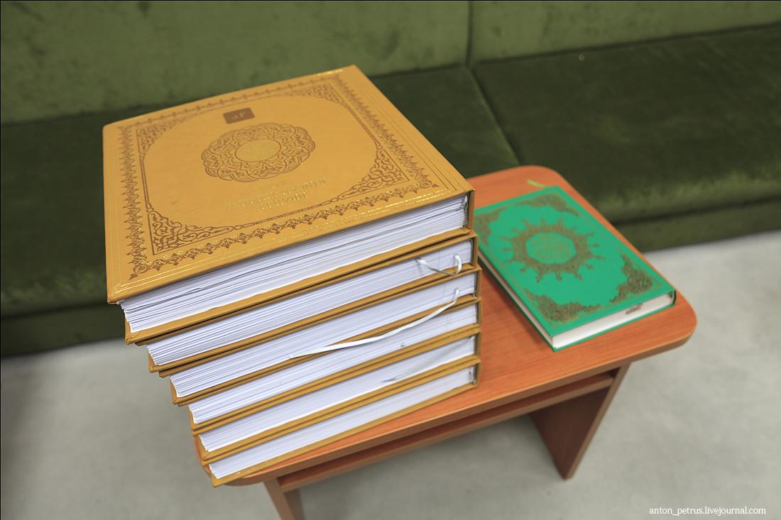 Национальный исламский благотворительный фонд «Ярдэм»