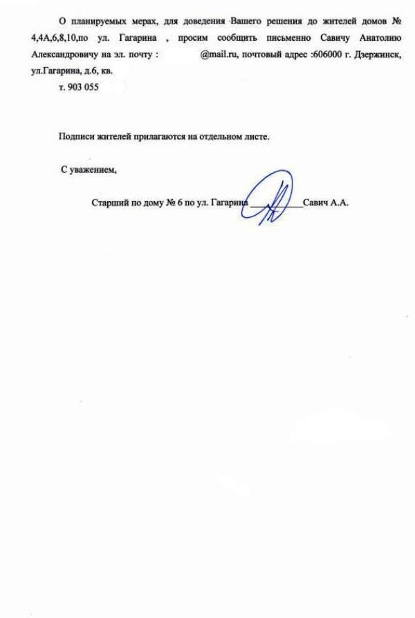 http://img-fotki.yandex.ru/get/6811/205869764.1/0_1326e5_1bef6b4d_orig