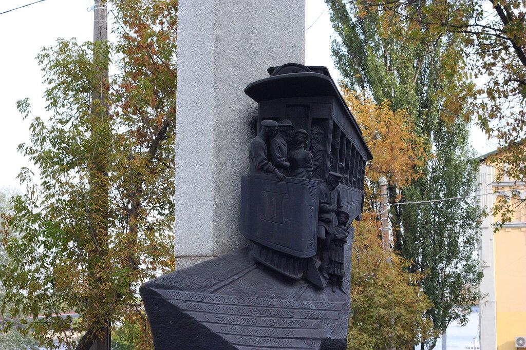 Киев78.JPG