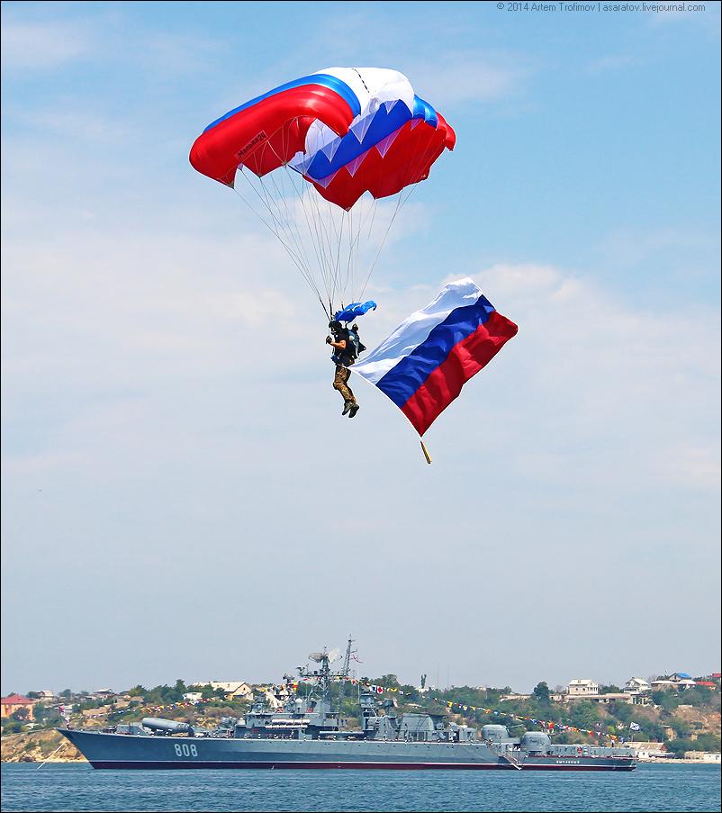 http://img-fotki.yandex.ru/get/6811/225452242.2c/0_13991e_a3e5a52f_orig