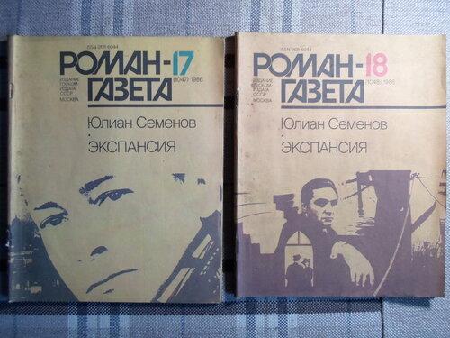 SAM_0642.JPG