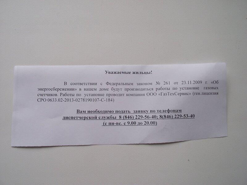 DSCF0191.jpg