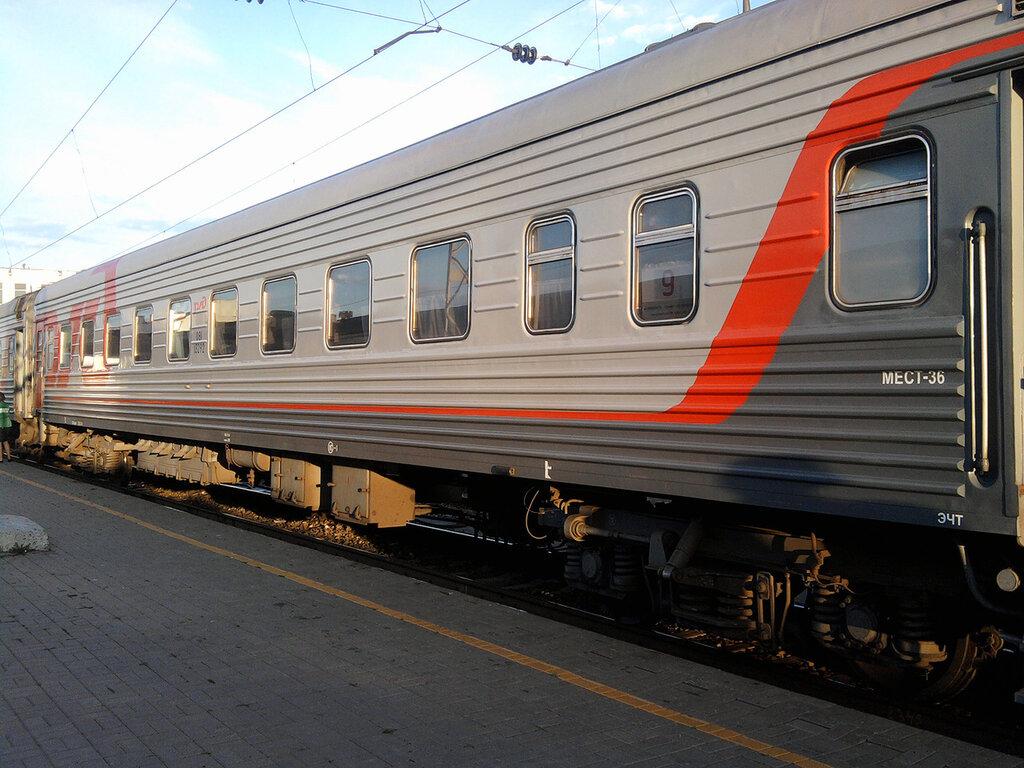 схема вагонов вятка
