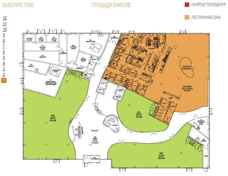 план здания свободная площадь под офис