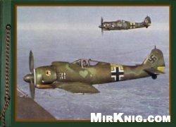 Книга Aviation of World War II. Part 15