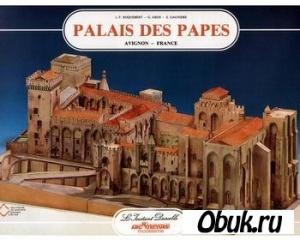 Книга L'Instant Durable № 26 - дворец Palais des Papes