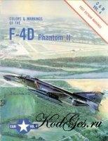 Книга F-4D Phantom II. Post Vietnam markings. (C&M №4)