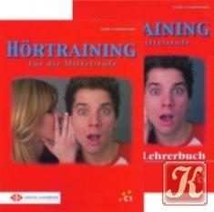 Книга Hörtraining für die Mittelstufe : Lehrerbuch mit 12 Audio-CDs & Übungsbuch