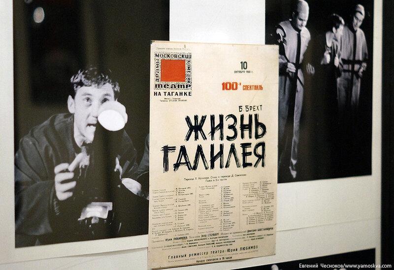 03. Театр на Таганке. 02.04.13.07..jpg