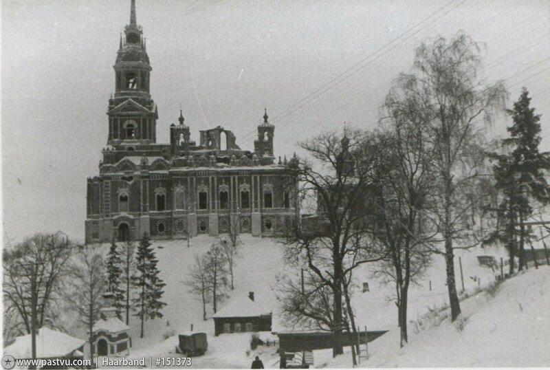 Mojaisk_Novo_Nik_1941.jpg