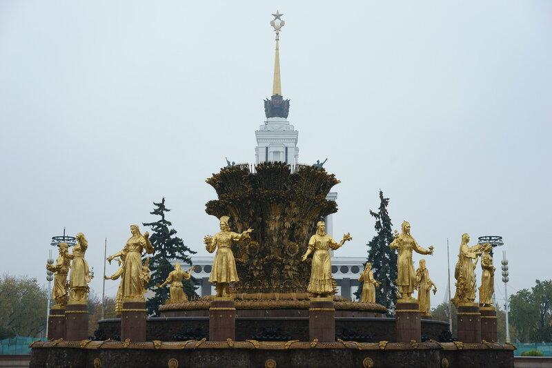 ВВЦ (ВДНХ), Москва, Россия