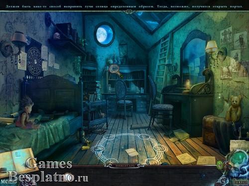 Наследие ведьм 2: Логово королевы ведьмы. Коллекционное издание