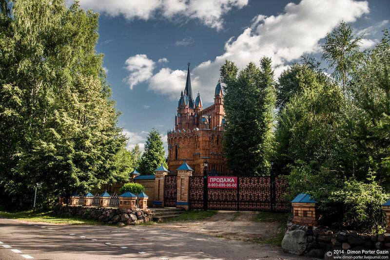 Замок в Малых Солях