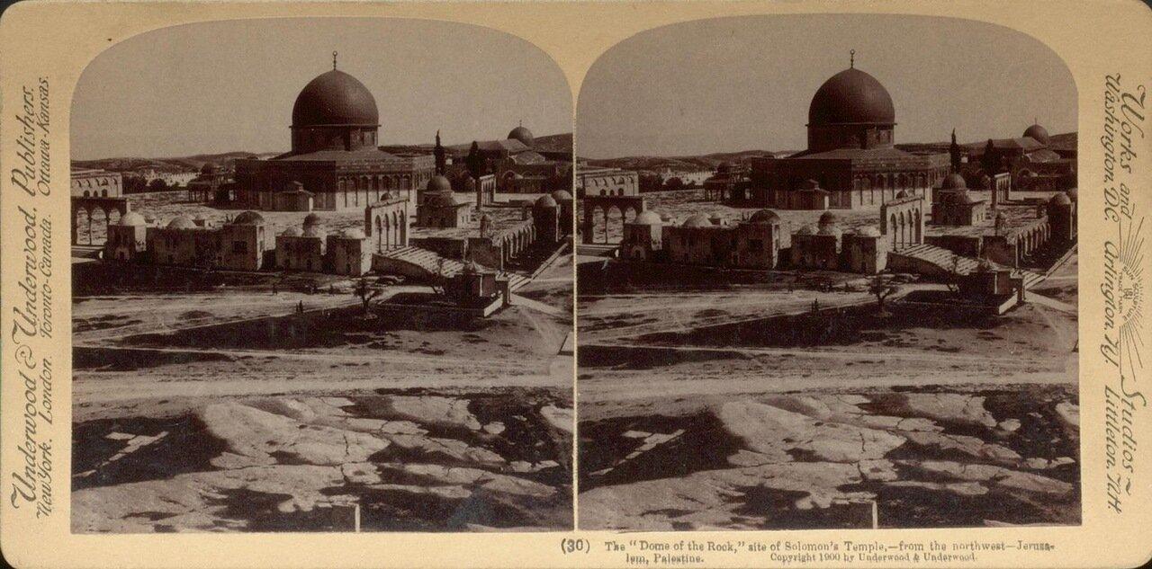 Иерусалим. Купол Скалы. 1900