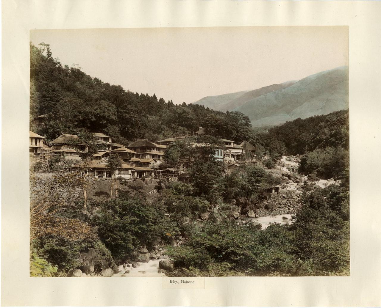 Кига. Хаконэ