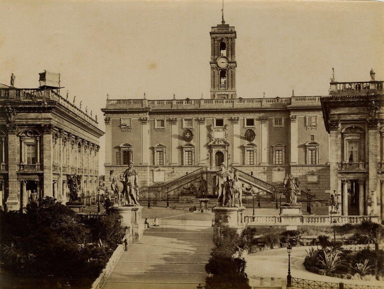 Капитолий. 1870.