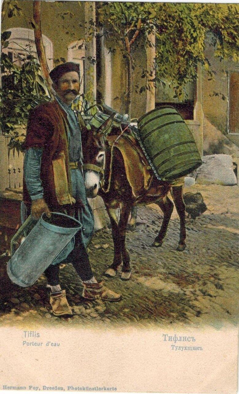Водовоз из Тифлиса