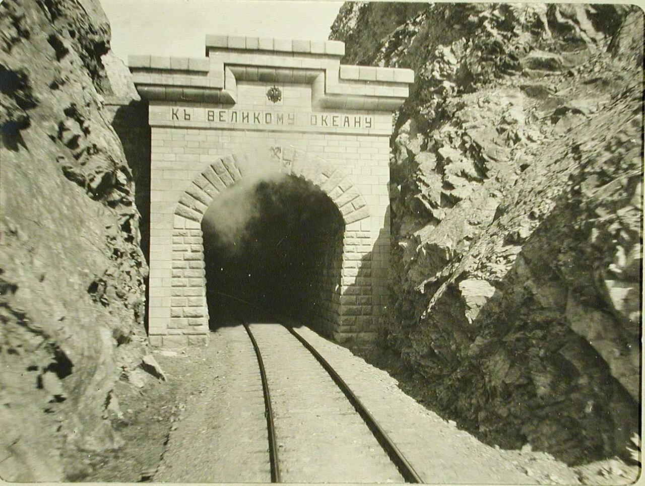 51. Въезд в тоннель