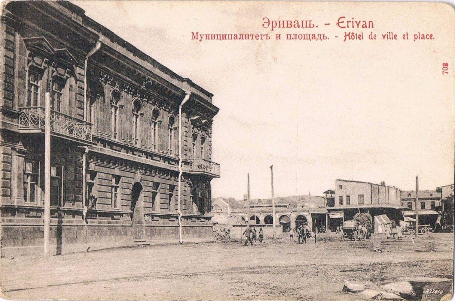 Муниципалитет и площадь