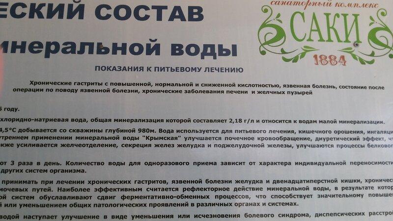 Крым-3. По просьбам телезрителей.