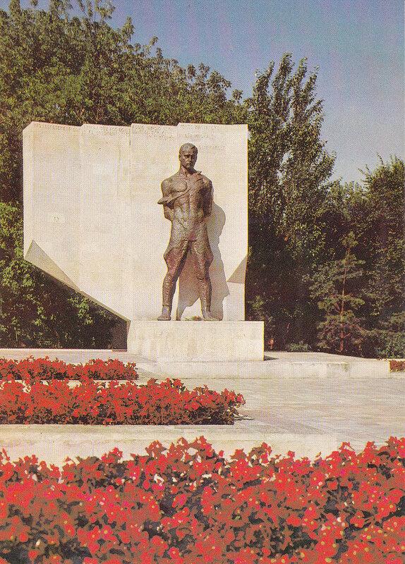 ОМСК. Памятник Карою Лигети.