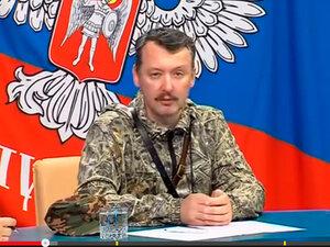 Стрелков: Ополченцы отступают от Донецка под угрозой уничтожения