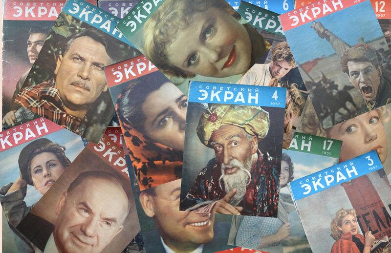 Продажа журнал огонек 41 - 52 за 1957 год в переплете цена